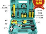 乐享手动五金工具套装木工电动工具箱家用套