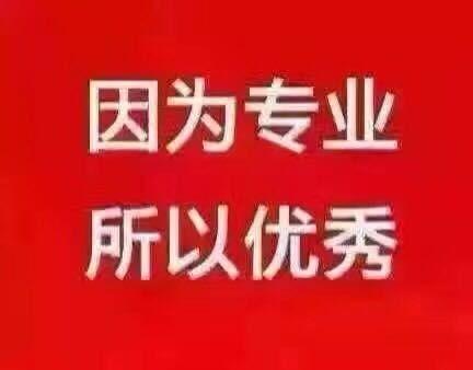 武进牛塘补申报转正常代办注销注册公司价格优效率高