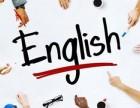 广州英语辅导班哪家学费便宜?