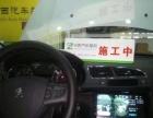 车载安卓系统大屏导航 高德地图