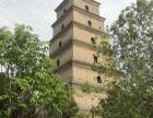 陕西ISO宝鸡ISO9001专业机构哪家强