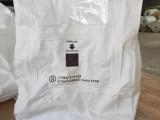 山东生产UN出口危险货物吨袋生产企业-UN危包集装袋