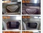 全长沙实惠专业 油烟机清洗与精修、空调洗衣机清洗