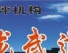 陕西三原飞龙武道长期训练班招生武术跆拳道