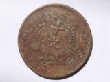 民国时期双旗币