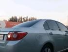 雪佛兰景程2007款 2.0 自动 SX 豪华版 长安福特4S店