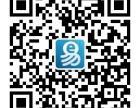 网易带你免费游杭州