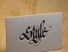 广州专业名片印刷、名片加急快印、特种纸名片制作烫金