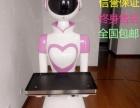 加盟代理威朗智能机器人餐饮行业新时尚机器人服务员