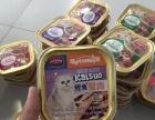 宠物店清仓派特桥猫罐头