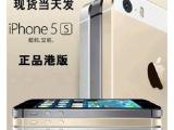手机批发优势苹果5S手机 iPhone 5s 日版港行电信三网无