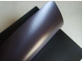 [NFC手机屏蔽]RFID吸波材料/抗金属材料(0.5mm )