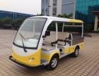 广州 佛山 出租出售电动观光车 高尔夫球车 老爷车 巡逻车