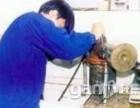 黄岩青年路上下水管 马桶疏通 安装维修 更换配件 抽粪
