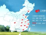 北京講座拍攝講座錄像北京直播視頻制作家專業