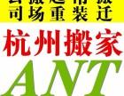 相信品牌的力量 企业搬家货运服务直击杭州低价/中途绝不加价