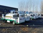 出售小型电动洒水车 电动四轮洒水车全国直销