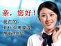 欢迎访问-徐州桑乐太阳能服务中心(各区域)售后维修站电话