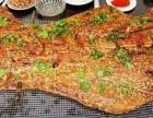 重慶正宗烤全羊培訓學校哪里學技術怎么樣學費多少