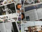 世界各地近期U周刊明周刊新周刊等多种时尚杂志闲置低价转让 - 4