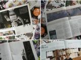世界各地近期U周刊明周刊新周刊等多种时尚杂志闲置低价转让 - 4元