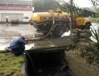 惠州大亚湾区专业市政管道清淤   疏通各种疑难管道