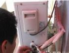 水电、空调、水管、水龙头、花洒、卫浴、灯具安装维修