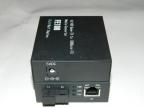 供应光鑫GX-10100S光纤收发器,聊城光纤收发器