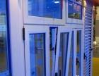长春市南关区忠旺断桥铝LG塑钢门窗有限公司