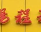 杨程猪手熟食加盟