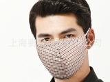 爱碧丽防尘防雾霾PM2.5口罩 活性炭滤片中性时尚格子口罩 盒装