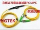 在线式可调衰减器 光纤衰减器
