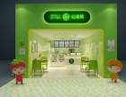 仙果萌水果店加盟