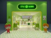 武汉长沙奶茶水果茶店加盟