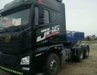 转让 货车 其他品牌 解放J6双驱半挂货车