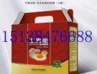 晋城鸡蛋礼品盒厂