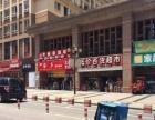 杨家坪成熟商圈门面出售 门宽8米 临街一楼广场门面