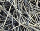 韶关回收废电线电缆多少钱一吨、韶关回收废电缆线价格