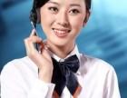 欢迎进入-泉州太太乐燃气灶(全国各中心) 售后服务维修电话