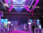 北京婚礼策划 高端婚礼定制 舞台灯光音响搭建
