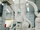 岩石磨粉机 氧化铝磨粉机
