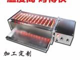 远红外线石英管电烤炉商用大型号大功率不锈钢电烤炉烤串机