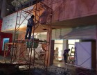 广州越透区烟囱拆除 厂房装修,旧房翻新 旧房拆除 墙体拆除