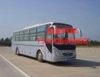 从深圳到达州大巴卧铺客车线路指南15250666980客车/