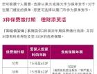 从浙江33岁二宝父亲开家长会猝死,谈家庭支柱应该如何保障?