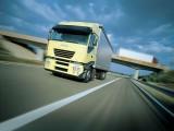 飞达物流承接乌兰察布到全国物流专线 整车大件运输,调度返程