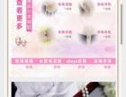 三亚淘宝天猫开店服务 店铺装修设计产品制作海报设计
