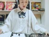 东营MC学校来正学娱乐DJ培训基地