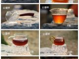 小酌记玻璃茶具