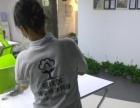 室内环境检测机构 甲醛处理 空气检测 空气净化